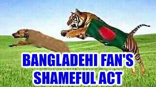 ICC Champions trophy: Bangladeshi fan insults Indian flag ahead of semi-final vs India | Oneindia