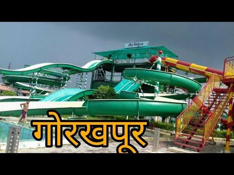 Xxx Mp4 Gorakhpur Water Park Vlog 3gp Sex