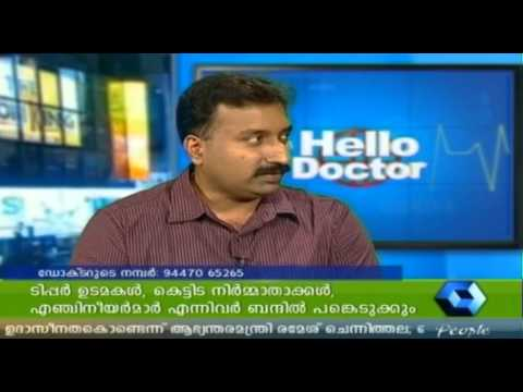 Xxx Mp4 Hello Doctor Varicose Veins 06 01 2014 Full Episode 3gp Sex