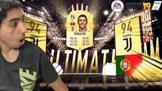 FIFA19 GROS PACK OPENING ON PACK CRISTIANO RONALDO !