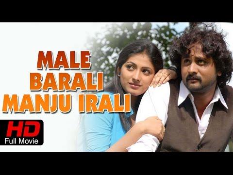 Xxx Mp4 Male Barali Manju Irali New Kannada Romantic Movie Full Srinagar Kitty Parvati Menon Upload 2017 3gp Sex