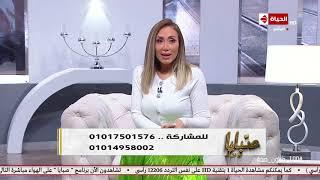 صبايا   ريهام سعيد لمن لا يتابعها: انت ماشوفتش غير فيديو الجن... ذنبي ايه!