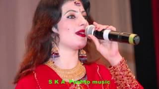 Nazia Iqbal New Mast Song 2016 - Dase De Prehodam
