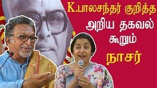 suhasini and Nassar speech on k balachander on balachander birthday