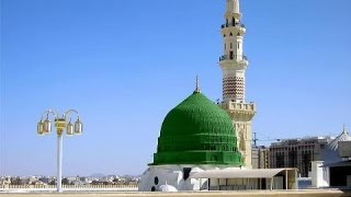 Beautiful children naat (Must watch and share)