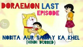 Doraemon Last Episode - Nobita Aur Samay Ka Khel