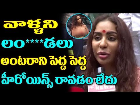 Xxx Mp4 Sri Reddy Sensational Comments On Top Heroines Sri Reddy At Film Chamber Top Telugu Media 3gp Sex