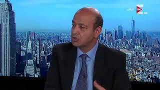 كل يوم - المستشار /احمد سيف: لنا سلطة على الدول بتنفيذ قرارات اللجنة الدولية لمكافحة الإرهاب