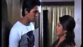 Kichu Asha Kichu Valobasha Bangla Movie Official Trailer