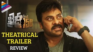 Khaidi No 150 Theatrical Trailer | Khaidi No 150 Trailer | Review | Chiranjeevi | Kajal | Ram Charan