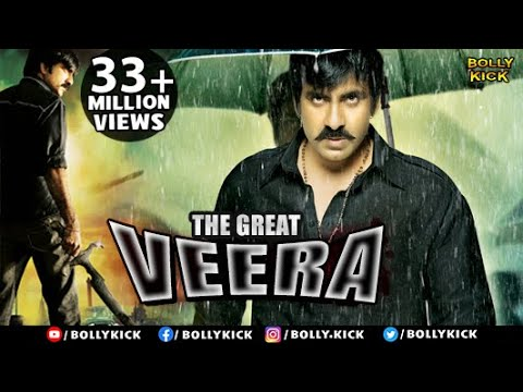 The Great Veera | Hindi Dubbed Movies 2017 Full Movie | Hindi Movies | Ravi Teja Movies