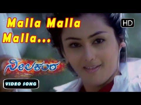 Ravichandran Hits Song | Malla Malla Malla Song | Neelakanta Kannada Movie | Chaithra, Raksha