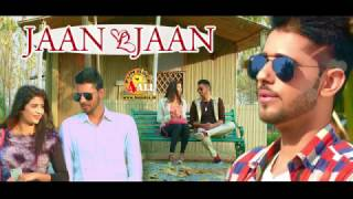 New Haryanvi Song 2017#जान जान Jaan Jaan#VDX #TR#Funjuice4all