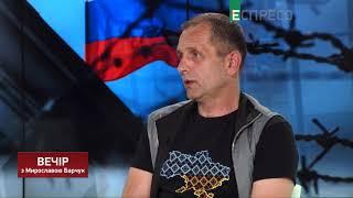 Балух про патріотів у анексованому Криму