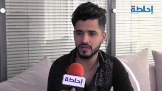 ihata.ma - علي مجد : مشاركتي في إكس فاكتر أعطاتني انتشار وإليسا هي سبابي فالخسارة