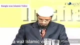 অমুসলিমরা কি কোরআন ধরতে পারবে | Dr Zakir Naik Bangla Lecture 2017