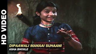 Dipaawali Manaai Suhaani - Shirdi Ke Sai Baba   Asha Bhosle   Shatrughan Sinha & Hema Malini