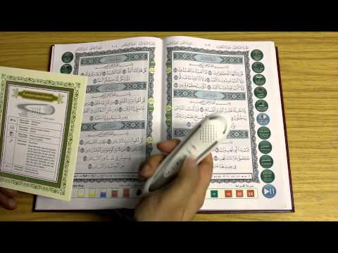 Xxx Mp4 Extra Large Quran Pen From Www Simplyislam Com 3gp Sex