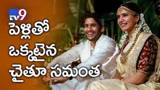 ChaiSam wedding || Naga Chaitanya and Samantha marriage visuals || TV9 Exclusive