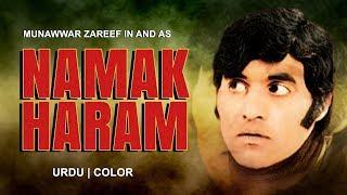Namak Haram
