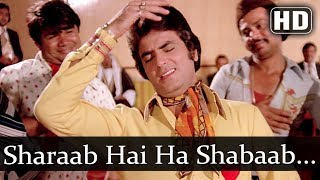 Sharab Hai Haa Sharab Hai (HD) - Aatish Songs - Jeetendra - Bollywood Old Songs