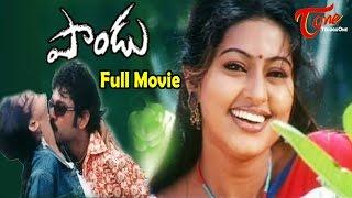 Pandu Telugu Full Movie | Jagapathi Babu, Sneha, Madhu Sharma | #TeluguMovies