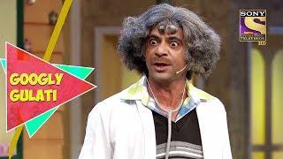 Dr. Gulati Tries Wrestling | Googly Gulati | The Kapil Sharma Show