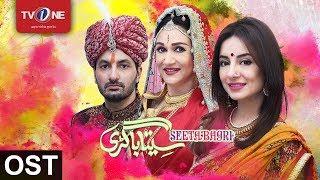 Seeta Bagri | OST | Serial | Full HD | TV One