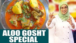 Aloo Gosht Special - Dawat e Rahat With Chef Rahat - 30 March 2018 | AbbTakk News