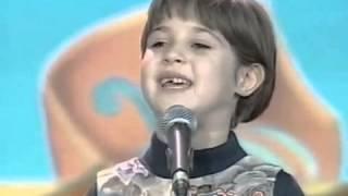 39° Zecchino doro 1996 Il super Poliglotta (Quando ero piccolina!)