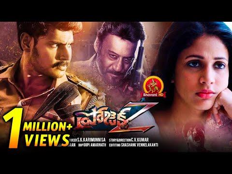 Xxx Mp4 Project Z Full Movie 2018 Telugu Full Movies Sundeep Kishan Lavanya Tripathi Jackie Shroff 3gp Sex