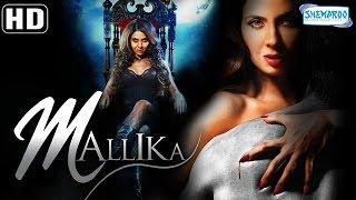 Mallika {HD}  (With Eng Subtitles) -  Sameer Dattani - Himanshu Malik - Suresh Menon