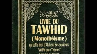L'Importance du Tawhid (Youssef Abou Anas)