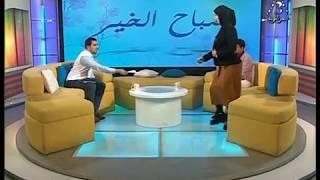 """مذيع الجامعة الطبعة 02 / جامعة البليدة 02 """" علي لونيسي """" العفرون"""