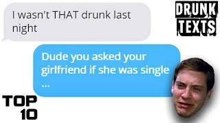 Top 10 Funniest Drunk Text Messages Ever