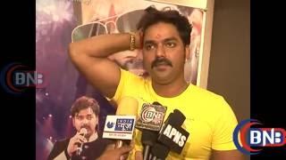 Pawan Raaja Movie Launch Interview With Pawan Singh