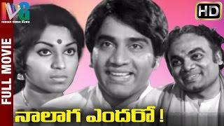 Naa Laaga Endaro Telugu Full Movie   Rupa   Narayana Rao   MS Viswanathan   Indian Video Guru