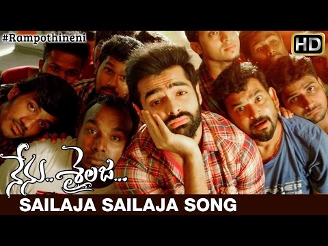 Xxx Mp4 Nenu Sailaja Movie Songs Sailaja Sailaja Song Trailer Ram Keerthi Suresh Devi Sri Prasad 3gp Sex