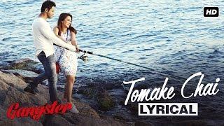 Tomake Chai Lyrical Video   Gangster   Yash   Mimi   Arijit Singh   2016