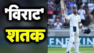 IndvAus: Perth Test| 25th Test hundred for Virat Kohli| Sports Tak