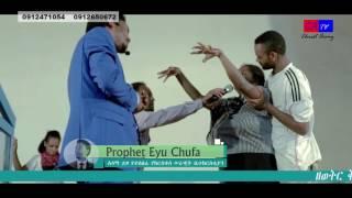 (002) Amaizing Demonstration Of Power [Prophet Eyu Chufa]