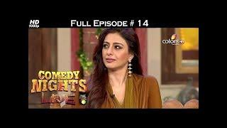 Comedy Nights Live - Juhi Chawla & Tabbu - 8th May 2016 - Full Episode (HD)