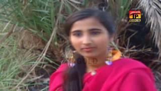Nadi De Us Paar Mahiya Mera - Sidra Hazara - Latest Punjabi And Saraiki Song 2016 - Latest Song 2016