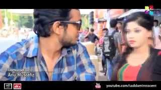 Amar Gum Parani Bondhu tumi Kon Asmaner Tara - YouTube