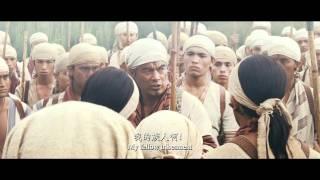 WARRIORS OF THE RAINBOW: SEEDIQ BALE trailer 1 | Festival 2011