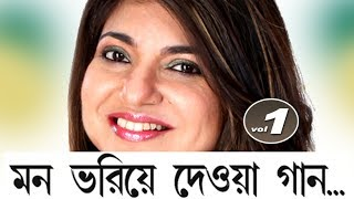 Superhit Bengali Film Song Collection of Alka Yagnik