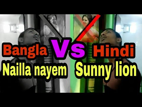 Xxx Mp4 New Bangla Funny Video 2017 Sunny Leon Fan 3gp Sex