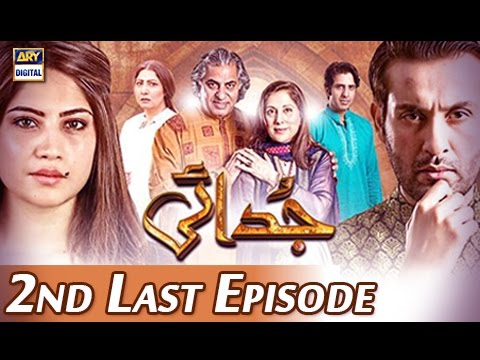 Judai  2nd Last Episode - 7th September 2016 - ARY Digital Drama