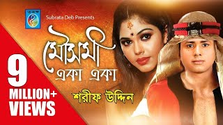 Mousumi Eka Eka (মৌসুমি একা একা)  Sarif Uddin | Bangla New Song