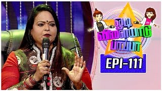 Angana & Family  Dance Performance @ Odi Vilayadu Pappa - 5 | Epi 111 | 28/02/2017